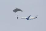 芦屋基地 - Ashiya Airbase [RJFA]で撮影されたスカイマーク - Skymark Airlines [BC/SKY]の航空機写真