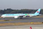 SKYLINEさんが、成田国際空港で撮影した大韓航空 777-3B5/ERの航空フォト(飛行機 写真・画像)