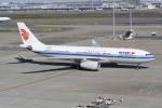 ANA744Foreverさんが、羽田空港で撮影した中国国際航空 A330-243の航空フォト(写真)