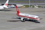 ANA744Foreverさんが、羽田空港で撮影した上海航空 757-26Dの航空フォト(写真)