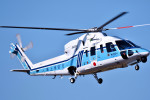 Dojalanaさんが、函館空港で撮影した海上保安庁 S-76C+の航空フォト(写真)