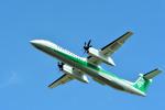 函館空港 - Hakodate Airport [HKD/RJCH]で撮影されたANAウイングス - ANA Wings [EH/AKX]の航空機写真