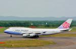 Dojalanaさんが、新千歳空港で撮影したチャイナエアライン 747-409の航空フォト(写真)