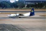 amagoさんが、ドンムアン空港で撮影したエア・アンダマン 50の航空フォト(写真)