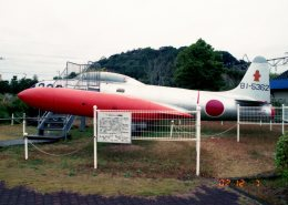 他で撮影された航空自衛隊 - Japan Air Self-Defense Forceの航空機写真