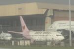 cassiopeiaさんが、スカルノハッタ国際空港で撮影したジャタユ・エアラインズ 737-2P5/Advの航空フォト(写真)