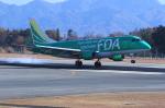 ふじいあきらさんが、広島空港で撮影したフジドリームエアラインズ ERJ-170-100 SU (ERJ-170SU)の航空フォト(飛行機 写真・画像)