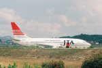 Love Airbus350さんが、福岡空港で撮影した日本トランスオーシャン航空 737-205/Advの航空フォト(写真)