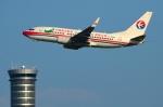 RUSSIANSKIさんが、スワンナプーム国際空港で撮影した中国東方航空 737-79Pの航空フォト(飛行機 写真・画像)