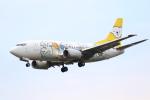 伊丹空港 - Osaka International Airport [ITM/RJOO]で撮影されたAIR DO - Hokkaido International Airlines [HD/ADO]の航空機写真
