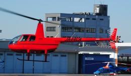 Soraya_Projectさんが、東京ヘリポートで撮影した日本法人所有 R44 Raven IIの航空フォト(飛行機 写真・画像)