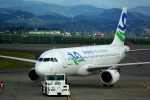 rjnsphotoclub-No.07さんが、静岡空港で撮影したスカイウィングス・アジア・エアラインズ A320-212の航空フォト(写真)