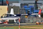 Chofu Spotter Ariaさんが、東京ヘリポートで撮影した日本個人所有 R44 Ravenの航空フォト(飛行機 写真・画像)
