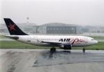 amagoさんが、名古屋飛行場で撮影したエア・プラス・コメット A310-324/ETの航空フォト(写真)