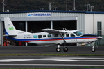 Chofu Spotter Ariaさんが、調布飛行場で撮影した国土交通省 国土地理院 208B Super Cargomasterの航空フォト(写真)