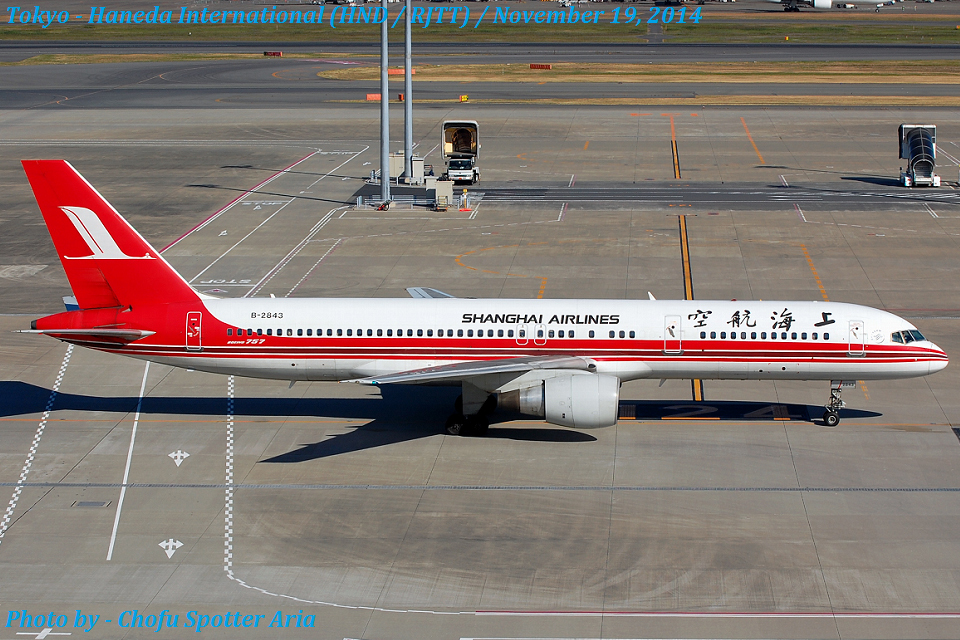 Chofu Spotter Ariaさんの上海航空 Boeing 757-200 (B-2843) 航空フォト