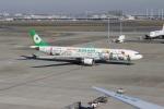 uhfxさんが、羽田空港で撮影したエバー航空 A330-302Xの航空フォト(飛行機 写真・画像)