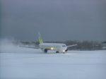 鬼の手さんが、函館空港で撮影したAIR DO 767-33A/ERの航空フォト(写真)