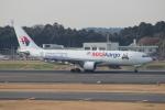 uhfxさんが、成田国際空港で撮影したマレーシア航空 A330-223Fの航空フォト(飛行機 写真・画像)