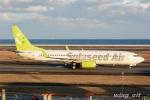 wing_oitさんが、大分空港で撮影したソラシド エア 737-86Nの航空フォト(写真)