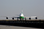 マカオ国際空港 - Macau International Airport [MFM/VMMC]で撮影されたエバー航空 - Eva Airways [BR/EVA]の航空機写真