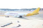uhfxさんが、成田国際空港で撮影したエアー・ホンコン 747-444(BCF)の航空フォト(飛行機 写真・画像)