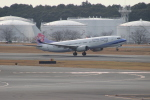 uhfxさんが、成田国際空港で撮影したチャイナエアライン 737-809の航空フォト(飛行機 写真・画像)
