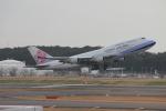 uhfxさんが、成田国際空港で撮影したチャイナエアライン 747-409の航空フォト(飛行機 写真・画像)
