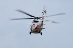 Severemanさんが、厚木飛行場で撮影した海上自衛隊 USH-60Kの航空フォト(写真)
