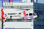 Chofu Spotter Ariaさんが、東京ヘリポートで撮影した本田航空 EC135P2の航空フォト(飛行機 写真・画像)