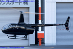 Chofu Spotter Ariaさんが、東京ヘリポートで撮影した日本個人所有 R66の航空フォト(飛行機 写真・画像)