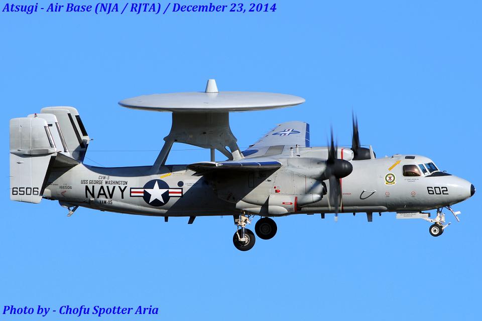 Chofu Spotter Ariaさんのアメリカ海軍 Grumman E-2 Hawkeye (166506) 航空フォト