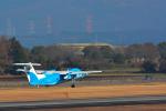 パンダさんが、熊本空港で撮影した天草エアライン DHC-8-103Q Dash 8の航空フォト(写真)