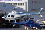 Chofu Spotter Ariaさんが、東京ヘリポートで撮影したユーロテックジャパン 206B-3 JetRanger IIIの航空フォト(飛行機 写真・画像)