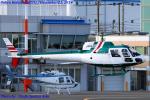 Chofu Spotter Ariaさんが、東京ヘリポートで撮影したアカギヘリコプター AS350B2 Ecureuilの航空フォト(飛行機 写真・画像)