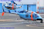 Chofu Spotter Ariaさんが、東京ヘリポートで撮影した警視庁 206L-4 LongRanger IVの航空フォト(写真)