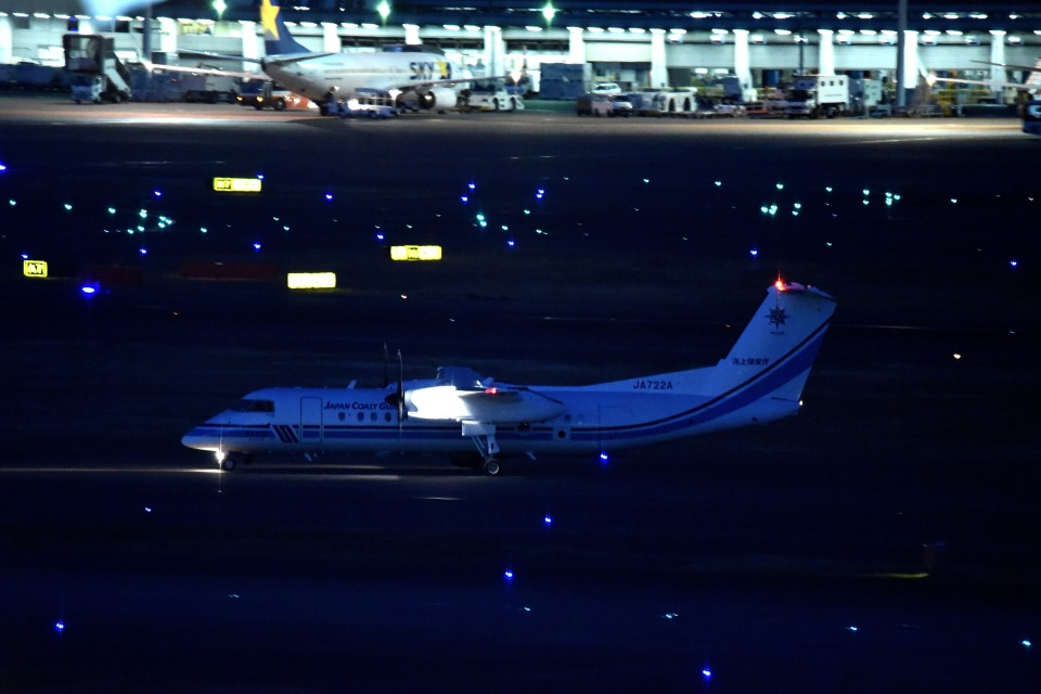tsubasa0624さんの海上保安庁 Bombardier DHC-8-300 (JA722A) 航空フォト