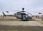 RA-86141さんが、台中空港で撮影した中華民国空軍 OH-58Dの航空フォト(写真)