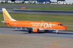 ふじいあきらさんが、福岡空港で撮影したフジドリームエアラインズ ERJ-170-200 (ERJ-175STD)の航空フォト(写真)