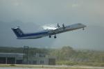 北の熊さんが、新千歳空港で撮影したANAウイングス DHC-8-402Q Dash 8の航空フォト(飛行機 写真・画像)