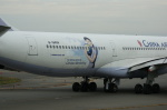 北の熊さんが、新千歳空港で撮影したチャイナエアライン A340-313Xの航空フォト(写真)