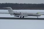 北の熊さんが、新千歳空港で撮影したGibbs International Inc G-IV Gulfstream G400の航空フォト(飛行機 写真・画像)