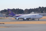 ANA744Foreverさんが、成田国際空港で撮影したタイ国際航空 747-4D7(BCF)の航空フォト(写真)