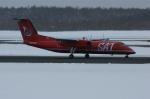 北の熊さんが、新千歳空港で撮影したオーロラ DHC-8-315Q Dash 8の航空フォト(写真)