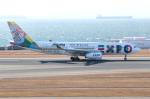 SKYLINEさんが、中部国際空港で撮影したエティハド航空 A330-243の航空フォト(飛行機 写真・画像)