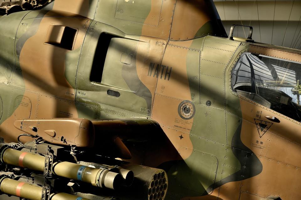 tsubasa0624さんの陸上自衛隊 Bell AH-1 Cobra (73401) 航空フォト