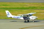 rjnsphotoclub-No.07さんが、静岡空港で撮影したアメリカ空軍 T-41A (172F)の航空フォト(飛行機 写真・画像)