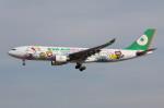 アイスコーヒーさんが、成田国際空港で撮影したエバー航空 A330-203の航空フォト(飛行機 写真・画像)