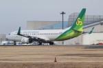 アイスコーヒーさんが、成田国際空港で撮影した春秋航空日本 737-86Nの航空フォト(写真)