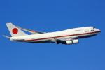げんこつさんが、羽田空港で撮影した航空自衛隊 747-47Cの航空フォト(写真)